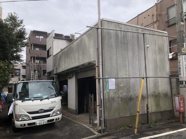 世田谷区駒沢の解体工事を行いました。