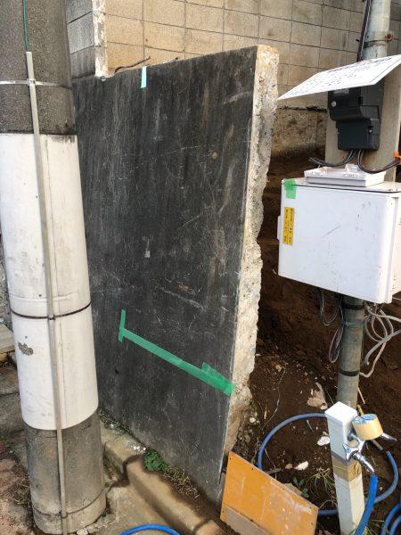 板橋区中台 壁カット工事を行いました。