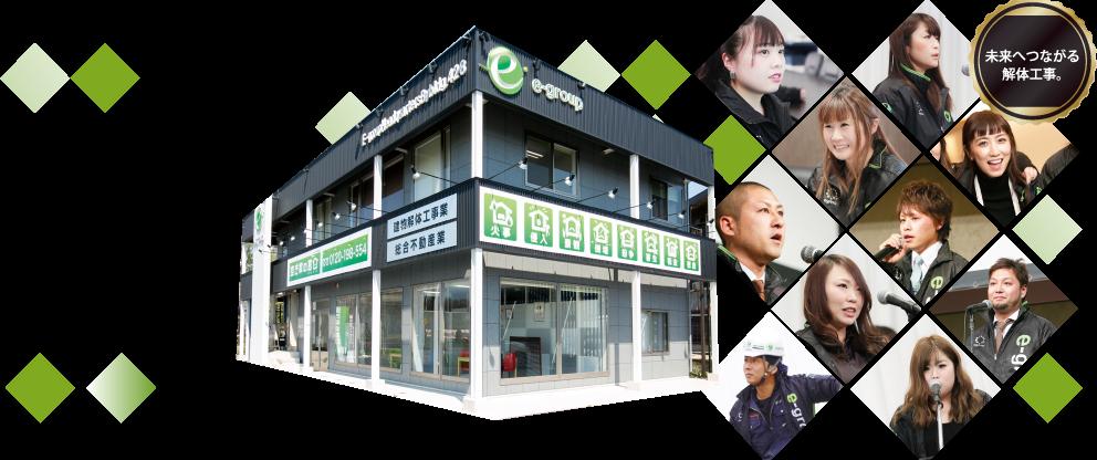 埼玉、東京で解体工事業者をお探しなら格安解体 工事を行っている日本エコジニアへ。
