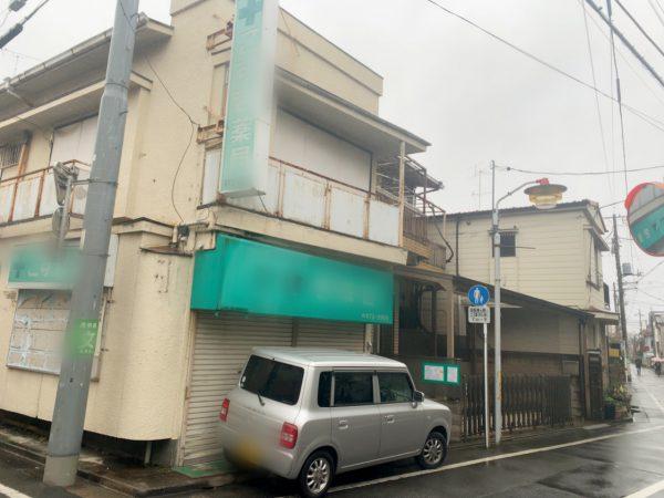 豊島区長崎 解体工事を行いました。