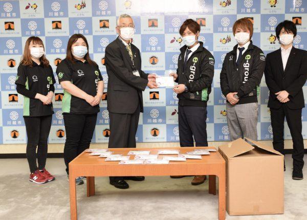☆地域包括支援センターにマスクを寄付しました☆