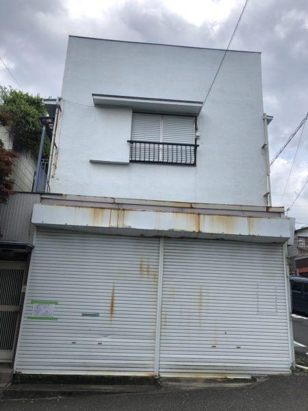 横浜市南区永田山王台 解体工事を行いました。