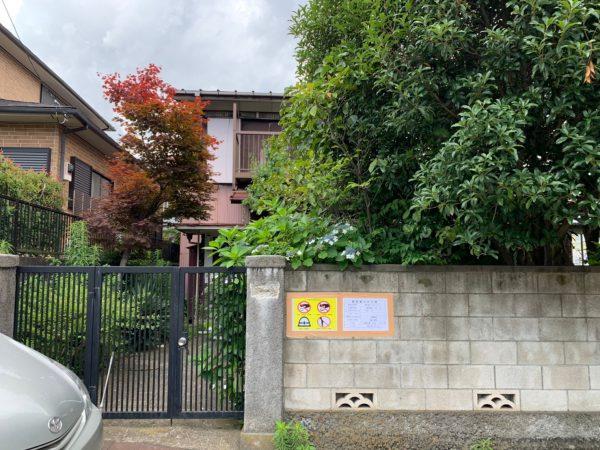 横浜市磯子区森が丘 解体工事を行いました。