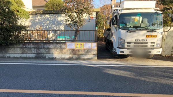立川市柴崎町 解体工事を行いました。