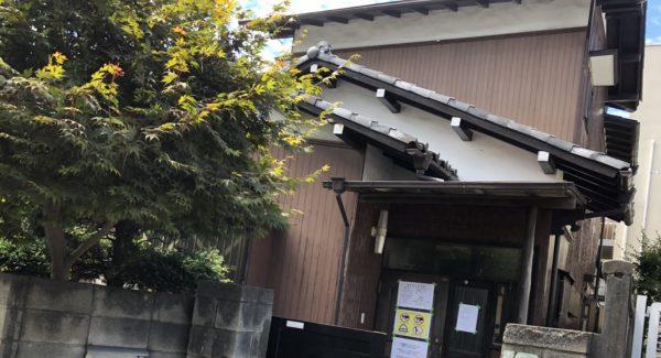 世田谷区砧 解体工事を行いました。