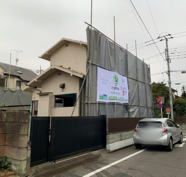 東村山市富士見町 解体工事を行いました。