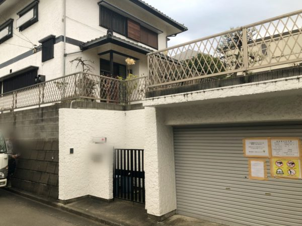 川崎市麻生区王禅寺西 解体工事を行いました。